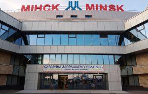 Как изменились цены на перелет в Белоруссию