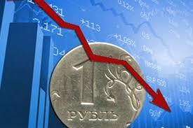 Как туристы реагируют на падение рубля?