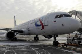 «Уральские авиалинии» будут летать из Москвы в Стамбул