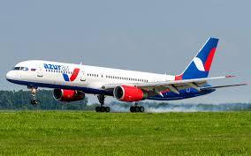 AZUR air признана лучшей чартерной авиакомпанией Европы