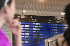 Росавиация выдала компаниям допуски на рейсы в 12 стран