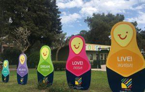 Концепции «Fun and Sun» и «Smart» могут появиться в отелях Краснодарского края