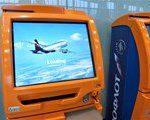 """Проект легализации овербукинга от """"Аэрофлота"""": авиакомпании смогут пересадить вас на любой другой рейс с ничтожной компенсацией или даже без нее"""