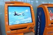 Проект легализации овербукинга от «Аэрофлота»: авиакомпании смогут пересадить вас на любой другой рейс с ничтожной компенсацией или даже без нее