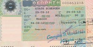 Португалия возобновила выдачу шенгенских виз