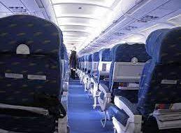 У «Аэрофлота» появится платный выбор мест на онлайн-регистрации