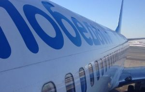 Авиакомпания «Победа» повысит тарифы на билеты