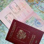 В октябре Финляндия начнет принимать документы на туристические визы у некоторых категорий россиян