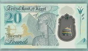 Египет вводит банкноты нового образца